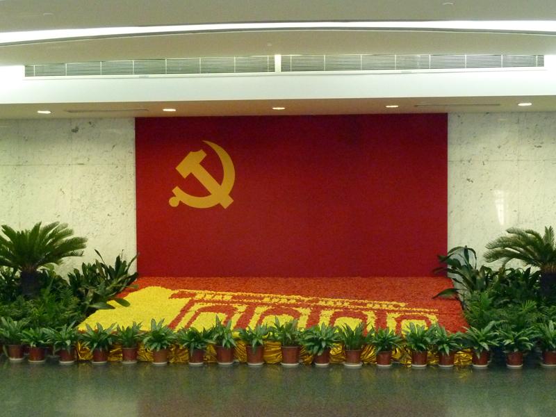 museo della prima riunione del partito