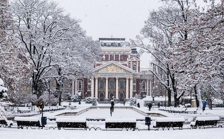 destinazioni di viaggio per il 2017: Sofia