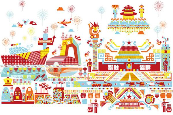 Città cinesi