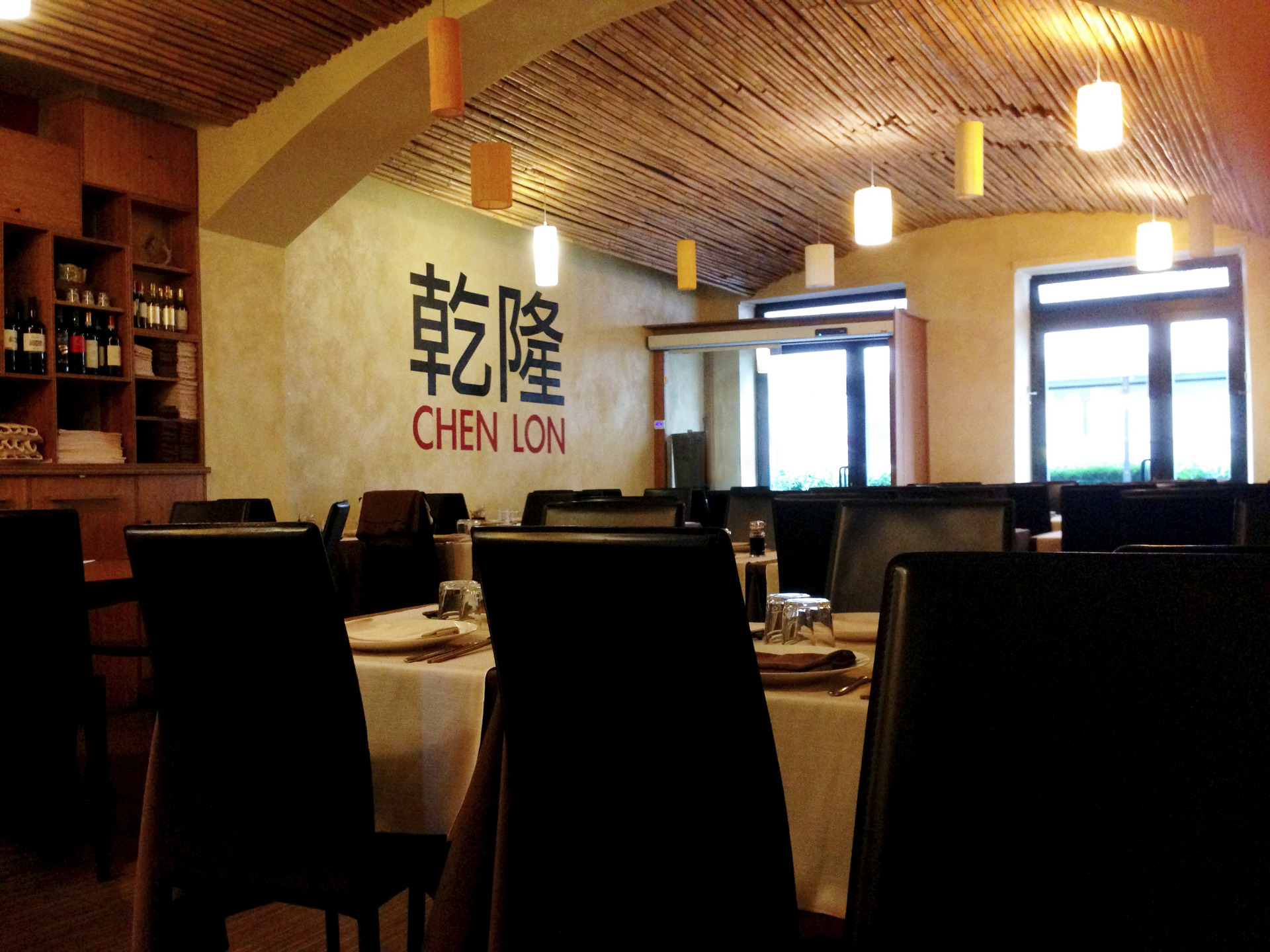 I migliori ristoranti cinesi di Torino: Chen Lon